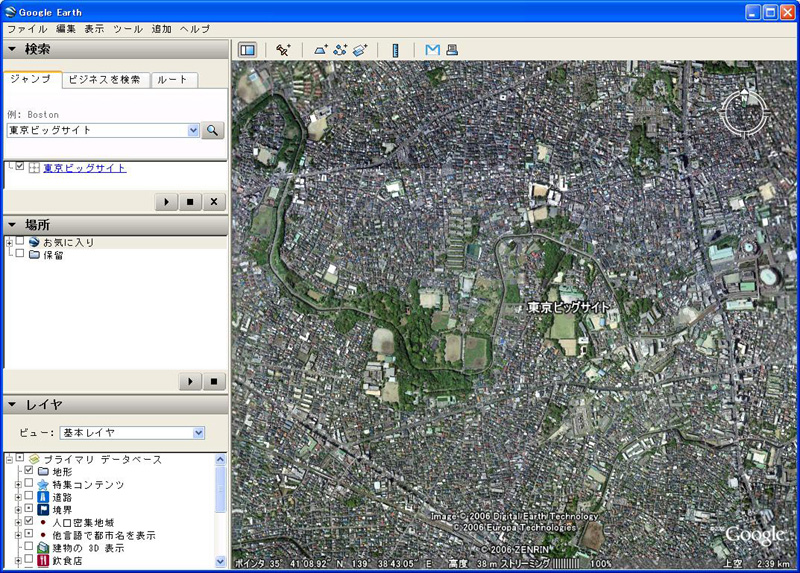 おかしなGoogle Earth