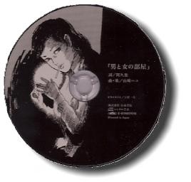 山崎ハコの歌は暗さが心震わせる!その背景にあっ …